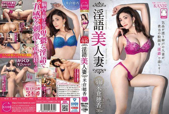 Yonekura Honoka – KBI-046
